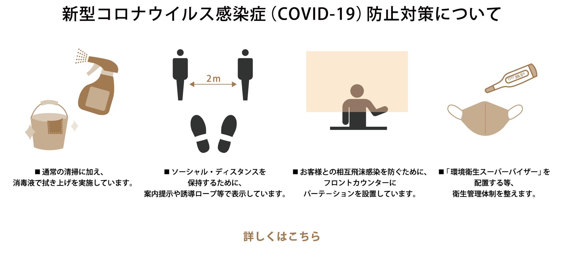 コロナ 福井 経路 県 感染